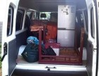 无锡申通快递电器家具托运 电瓶车包裹行李托运-大件物品物流