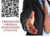 上海浦东区家政公司 上海浦东区保姆价格