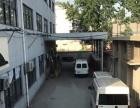 场中路 康宁路(刘场41号) 厂房 1360平米