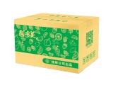 长宏包装 专业定制电商个性化纸箱,可印刷飞机盒搬家箱 对口箱