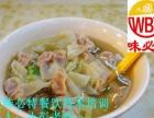 混沌水饺怎么做、重庆抄手小面培训、酸辣粉米线培训技