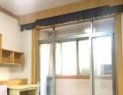 租房领300大洋红包国基路普庆路阳光嘉苑实体墙空调飘窗主卧