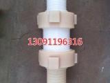 河北衡水厂家供应高耐磨耐酸碱尼龙油壬 高中低压由壬 高压管接