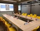 新装修兴华大厦会议室,有投影 按要求摆放桌椅600/元