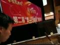 钢琴调音调律维修保养整理补漆 专业技师何辉