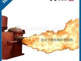 涂装设备.烤漆设备热源机,海琦生物质燃烧机,颗粒燃烧机