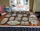 瓷元素外贸陶瓷批发基地