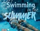 学游泳就选斐雅游泳俱乐部-Professional