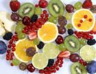 VC果园微商代理原生态生鲜水果