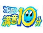 欢迎访问(沈阳天普太阳能网站)全国售后维修电话欢迎您%%