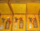 通州回收整箱茅台酒30年 永顺回收茅台酒珍品