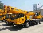 信丰县吊车出租20-120吨吊车