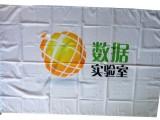 随州锦旗批量生产厂家 专业制作各类型横幅