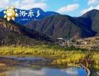 《保证纯玩》6人商务车丽江到泸沽湖两日游