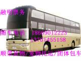 坐车贵阳到和县长途客车票预订+汽车客车大巴线路公告