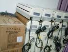 黄石家电出售出租(空调,冰箱,冰柜)