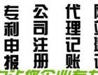 商丘/商标注册/400电话/香港公司