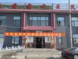 北京市朝阳区中医院 综合 转让或者托管