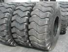 正品甲子工程轮胎29.5-25 花纹E3 层级28装载机轮胎