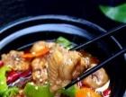 黄焖鸡全新升级版黄焖菜菜品更全口味更好利润更高