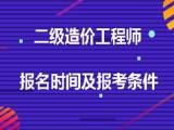 哈尔滨消防工程师,安全工程师,BIM培训