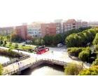 上海金桥学院2+4高本贯通班 本科学历