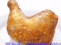 汉堡鸡米花鸡排半成品原料批发丨各式面包胚直销