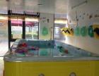 新和嘉苑附近宝宝去哪里游泳洗澡抚触