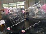 转让上海申鹿均质机及配套杀菌机