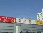 江南春大酒店楼顶大牌