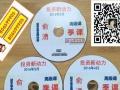 诚转益盟俞勇投资动力学2016年DVD光盘