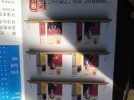 北京瑞达法考遵义分校司法考试培训