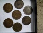 受珠海基金会老总委托 急需购买到代古钱币