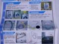 出售九成新白色滚筒洗衣机