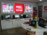 北京戴尔电脑维修点 戴尔笔记本电脑维修