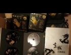 北京工体CD.U盘
