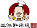 王仁和米线加盟