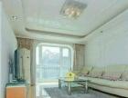 晋城豪华日租单元楼主题公寓