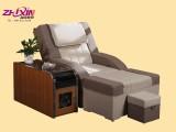 足浴沙发图片足疗沙发尺寸足浴沙发尺寸选智信ZXB039