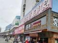 苏北市场 商业街卖场 整租