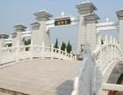 武汉长乐园陵园