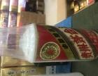 北京牛街回收烟酒礼品冬虫夏草老酒