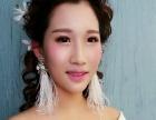 专业化妆师新娘妆跟妆早妆水润底妆星级睫毛