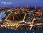 海宁吉翔东郡 杭州地铁旁 市中心 住宅价格买别墅 300万