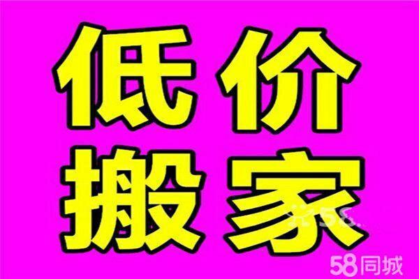 郑州面包车速运58拉货