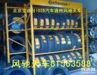 北京通州奔驰宝马奥迪防爆胎补胎终身质保专业服务