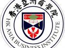 深圳2017年在职MBA研修班招生简章学费及报名条件