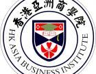 虎门MBA学历进修在职班