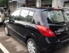 日产骐达 2005款 1.6L 手动 轿车 按揭提供0首付一万起
