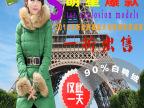 2014 韩版修身显瘦中长款加厚羽绒服女 淑女超大毛领外套厂家批发